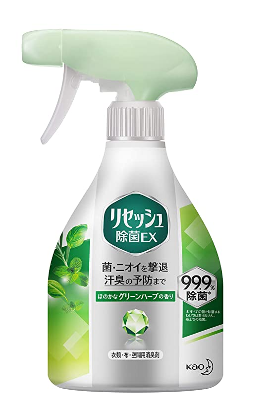 メールを書くホバート同行リセッシュ 除菌EX 消臭芳香剤 液体 グリーンハーブの香り 本体 370ml