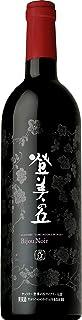 日本ワイン サントリー 登美の丘ワイナリー ビジュノワール [2014] 750ml