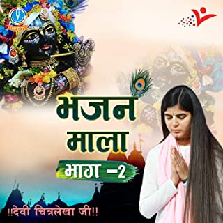 Hum Dhoom Machane Aa Gaye