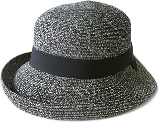 日よけ帽子 バイザーハット レディース [ 全2サイズ展開 折りたたみ可能 UVカット率99% 洗濯機で洗える