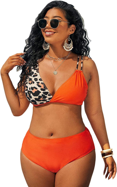 SOLY HUX Women's Plus Size Leopard Print V Neck Bikini Bathing Suit 2 Piece Swimsuits