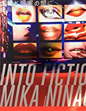 Mika Ninagawa - Into Fiction/Reality