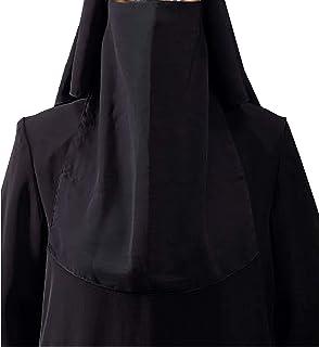 TheHijabStore.com 3-Layer Niqab Face Veil Burka 1-Piece Saudi Style with Satin Eye Cord-Burkas for Women