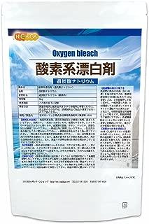 酸素系漂白剤 3kg(過炭酸ナトリウム)漂白 凄い破壊力! 洗濯槽クリーナー [02] NICHIGA(ニチガ)
