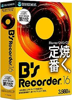 B's Recorder 16|Win対応