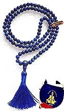 AAA Grade   lapis lazuli   mala beads   Yoga Jewelry   6mm   handmade natural undyed   Buddhist beads   108 prayer beads   Energized mantra mala   chakra mala   w/free velvet Rosary pouch   US Seller