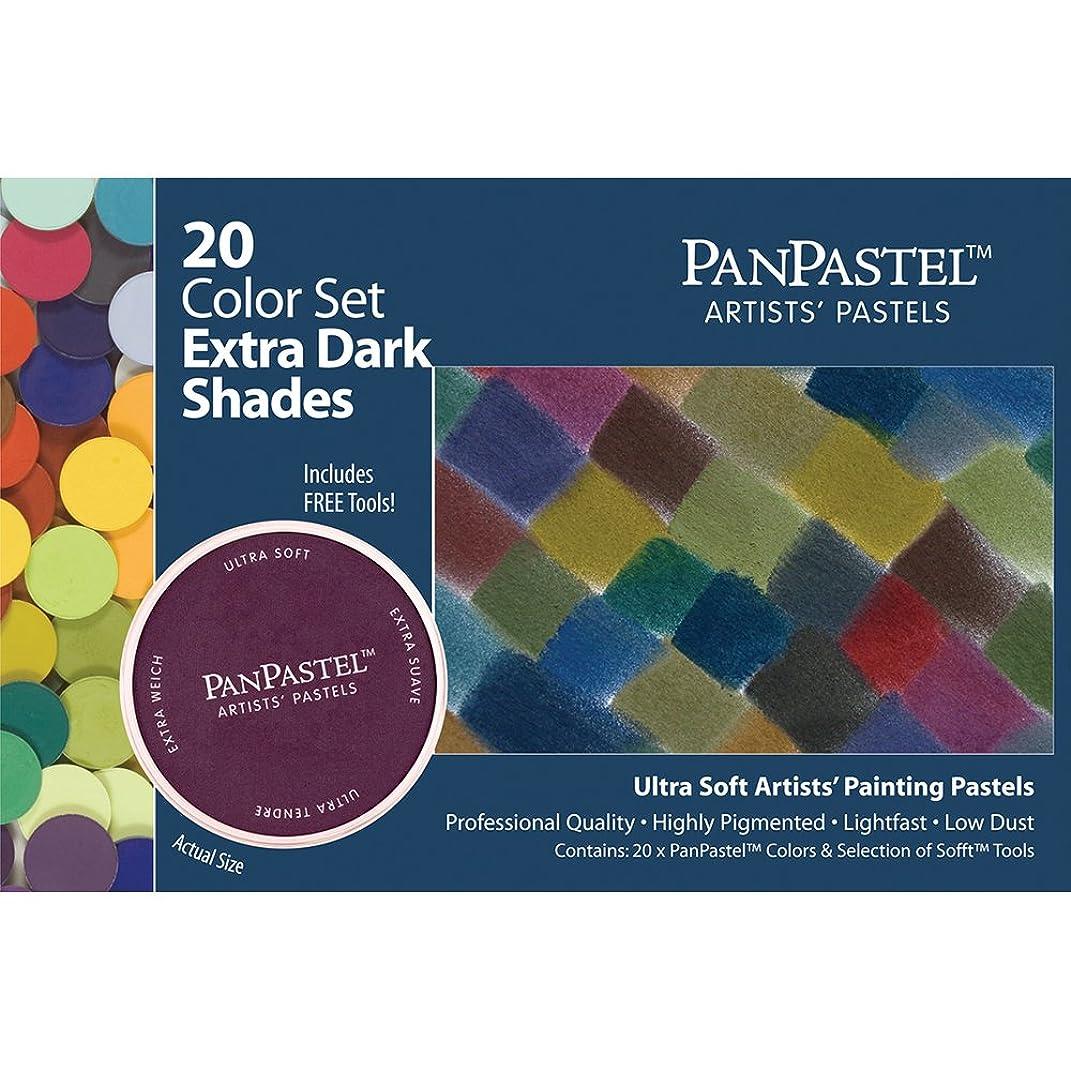 Panpastel Ultra Soft Artist Pastel Extra Dark Shades Set