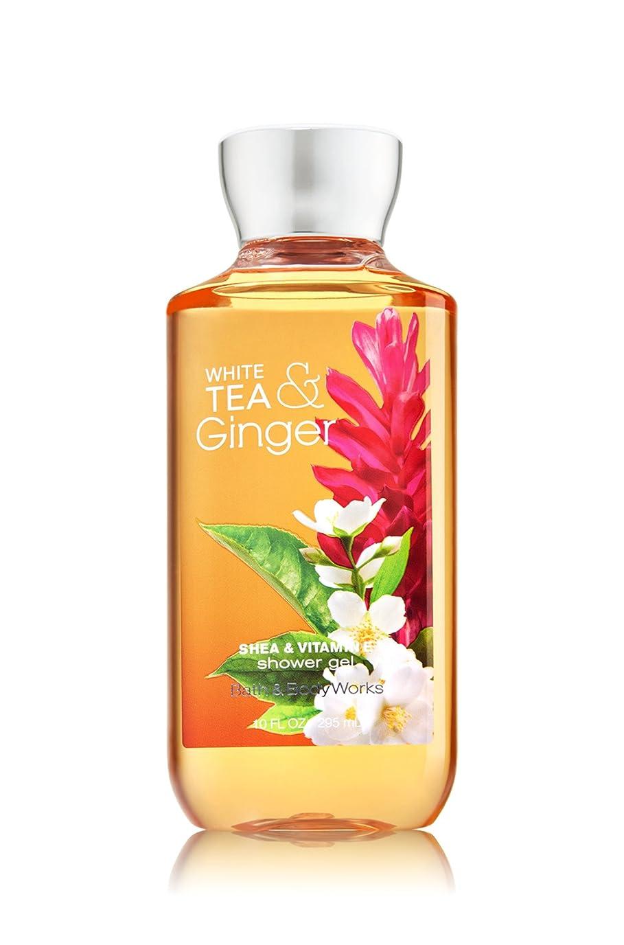 グラディス襲撃保持する【Bath&Body Works/バス&ボディワークス】 シャワージェル ホワイトティー&ジンジャー Shower Gel White Tea & Ginger 10 fl oz / 295 mL [並行輸入品]