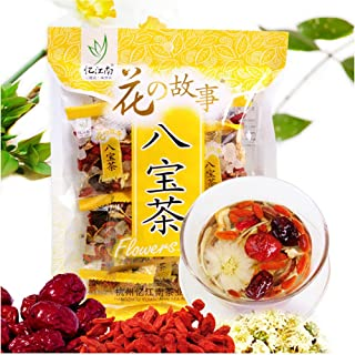 Blooming Tea – Mixed Fruit Flowering Lemon Teas – Chinese Organic Natural Flora Herbal Tea Convenient Caffeine Free Detox Tea (Babao Tea)