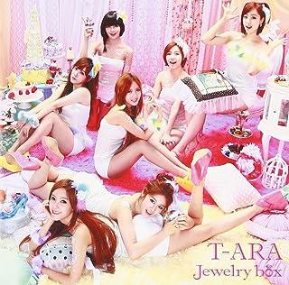 Jewelry box(パール盤)(通常盤)
