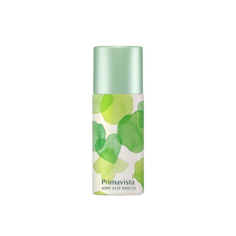 シチリアイヤホン処分したプリマヴィスタ 皮脂くずれ防止化粧下地UV SPF15/PA++ レモングラスの香り
