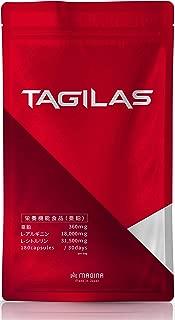 [タギラス]シトルリン アルギニン 亜鉛 マカ 黒生姜 サプリメント 全11種成分配合 63000mg 180粒 栄養機能食品 日本製