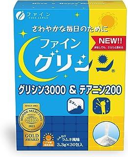 ファイン グリシン グリシン3000 & テアニン200 ふんわりラムネ風味 テアニン 国内生産 (3.3g×30包入)