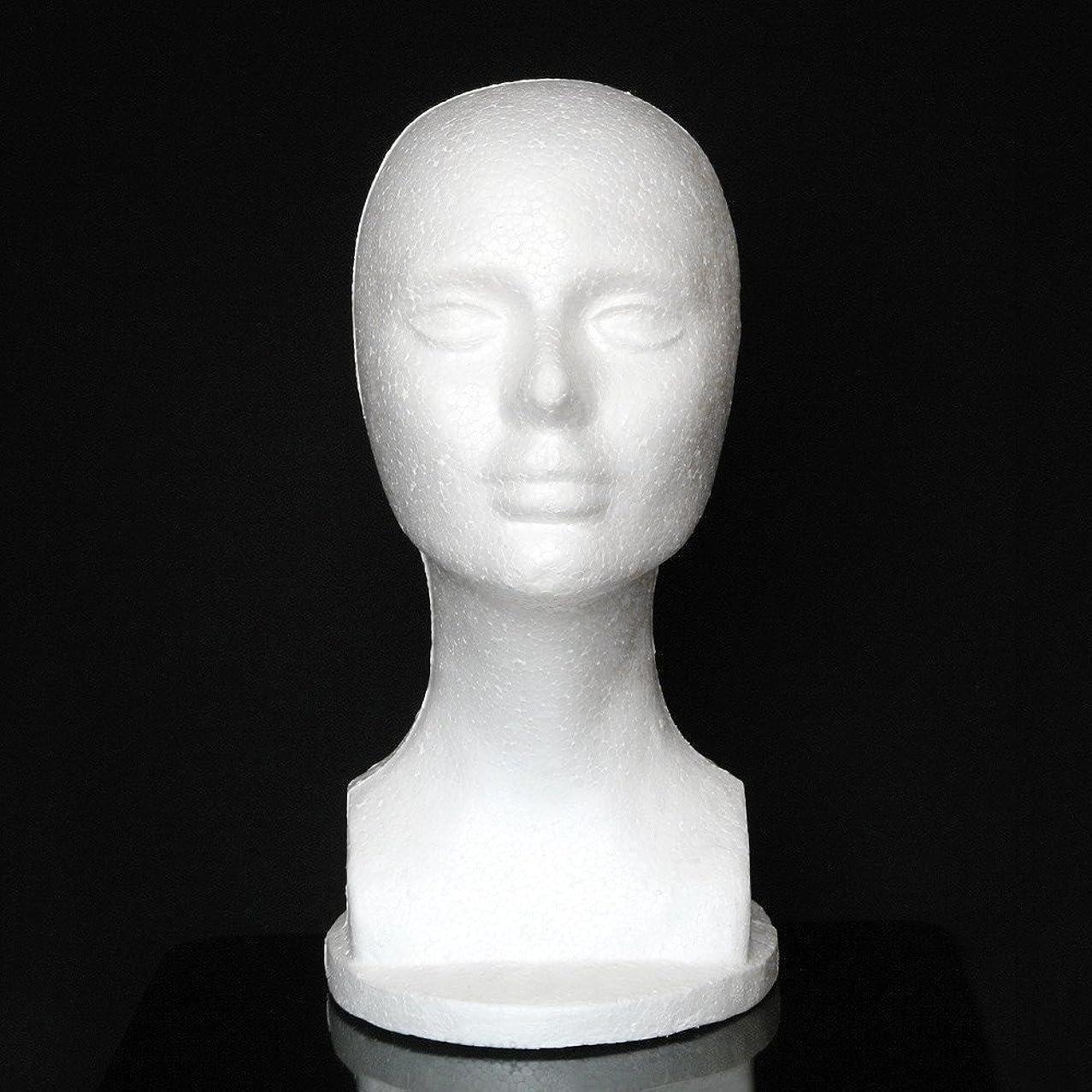 現金温度計分析するマネキンヘッド 頭部モデル 女性 発泡 トルソー 頭 カット 練習 ウィッグ スタンド (ホワイト)