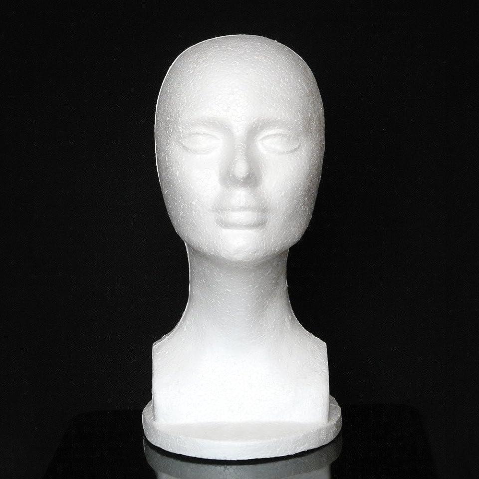 マネキンヘッド 頭部モデル 女性 発泡 トルソー 頭 カット 練習 ウィッグ スタンド (ホワイト)