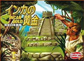インカの黄金 (Incan Gold) 完全日本語版 ボードゲーム