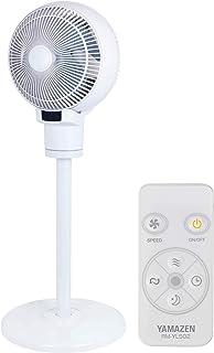 [山善] 扇風機 18cm サーキュレーター 扇風機 (上下左右自動首振り) (換気/空気循環) (リモコン付) (タイマー機能付) (風量調節3段階) ホワイト YLS-18(W) [メーカー保証1年]