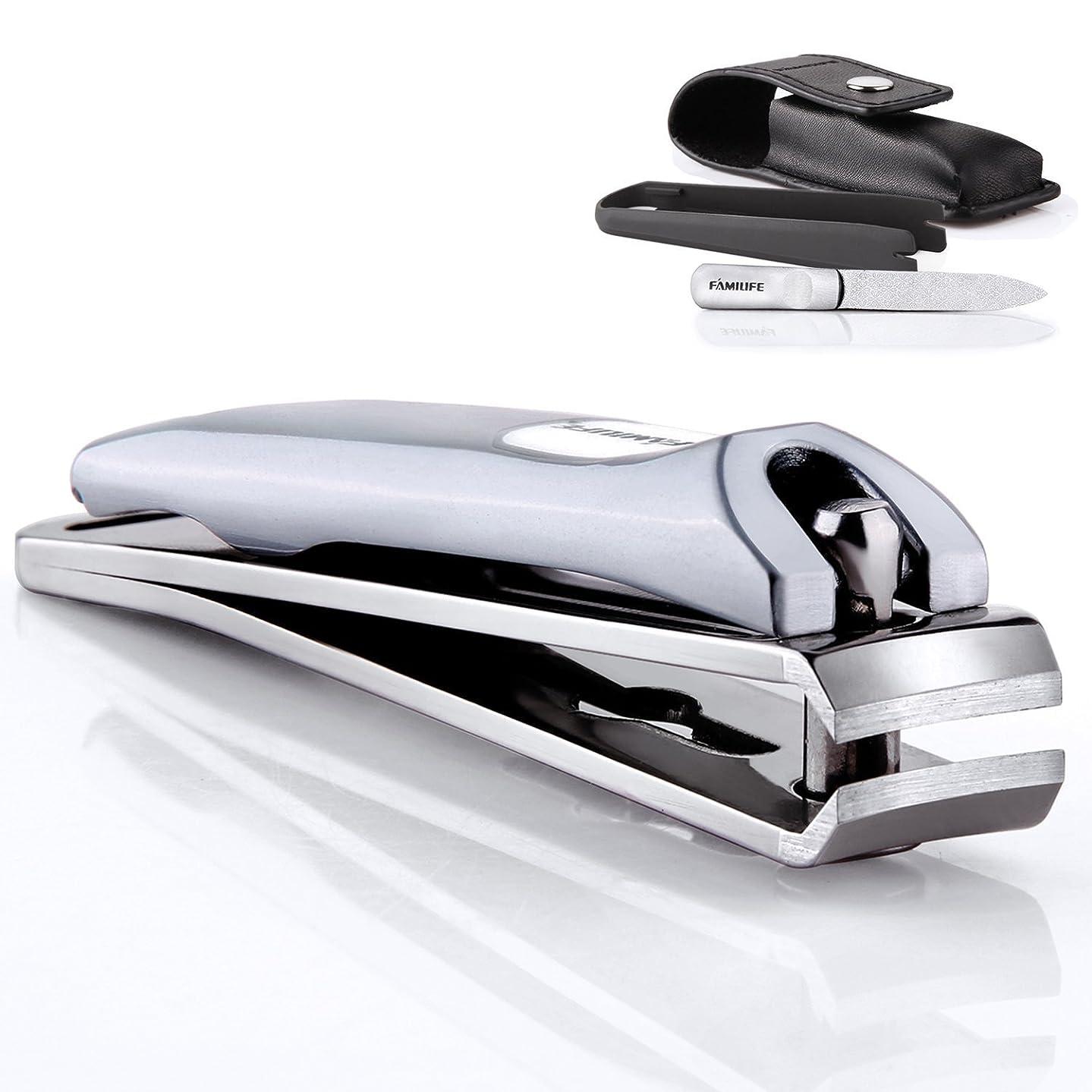 手書きプライムキネマティクスFAMILIFE 爪切り 爪やすり ステンレス製高級 握りやすい飛びにくい レザーポーチ付き