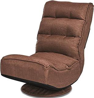 Giantex Chaise de sol pivotante à 360°, fauteuil de sol rembourré pliable, canapé de sol avec dossier réglable à 5 niveaux...
