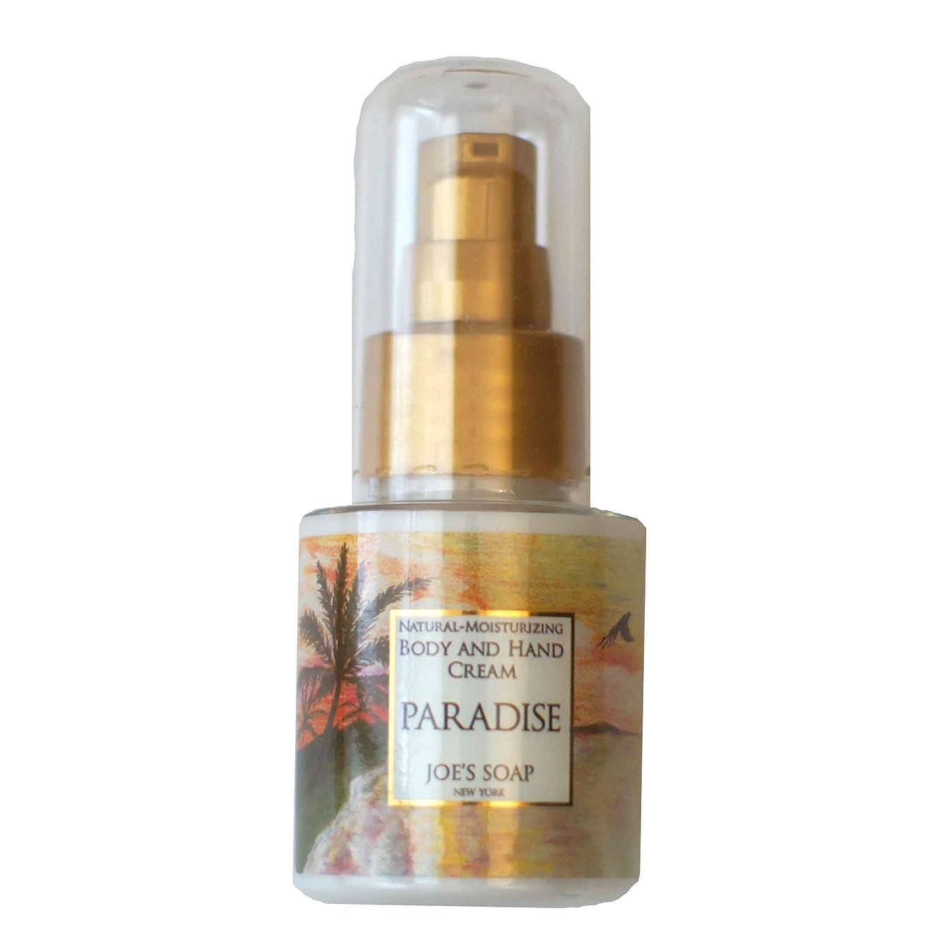 生じるアクロバット芽JOE'S SOAP ( ジョーズソープ ) ボディクリーム ハンドクリーム (PARADISE) ポンプ保湿 ローズ ギフト プレゼント 女性 いい香り