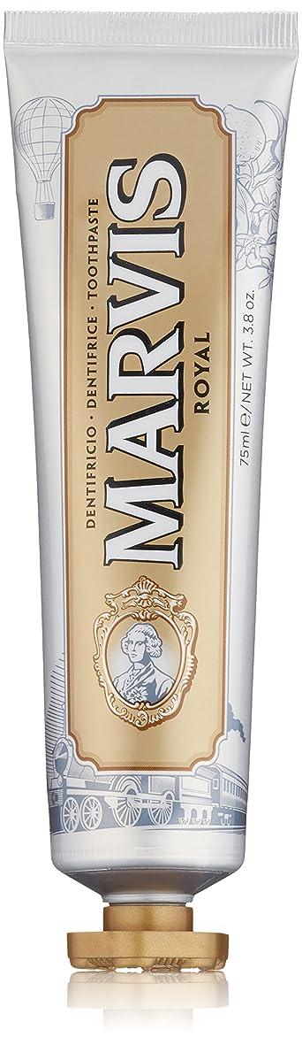 進行中チップ熱心MARVIS(マービス) ワンダーズオブザワールド ロイヤル (歯みがき粉) 75ml