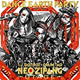 NEO ZIPANG MARCH feat. VERBAL (m-flo / PKCZ) 歌詞