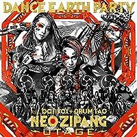 NEO ZIPANG~UTAGE~(DVD付)