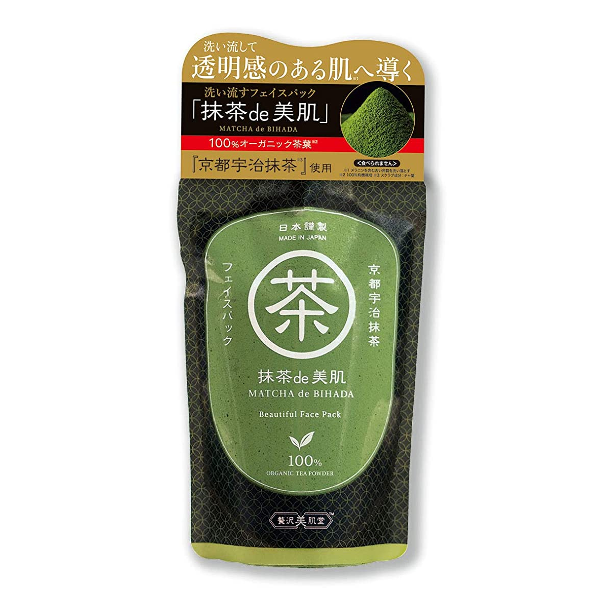 食品真夜中野菜贅沢美肌堂 抹茶de美肌 抹茶ミルクの香り 170g