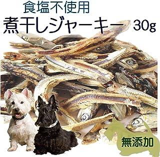 犬用 国産 食塩を使っていない煮干し30g入り 無添加おやつで毎日が安心 ドッグ フード 栄養DHAやEPAがたっぷりオヤツ プレゼント 人気 トッピング 帝塚山WANBANA ワンバナ