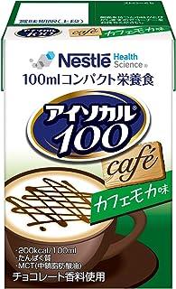 Nestle(ネスレ) アイソカル 100 カフェモカ味 (100ml×24本セット) コンパクト栄養食 (高カロリー たんぱく質 栄養バランス) 栄養補助食品 栄養ドリンク