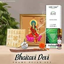 Vedic Vaani Sri Shree Tripura Bhairavi Sthothra Ratnavalli Sadhana Mantra Dashmahavidya MATA Frame Yantra Pujan Set for Home Temple|Ten (Dus) Mahavidyas-mahayantara|