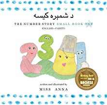 Number Story 1 د شمېره کیسه: Small Book One English-Pashto (Multilingual Edition)