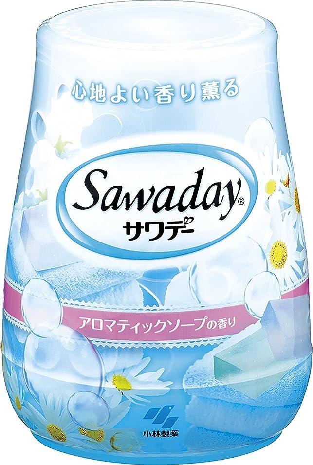 炭水化物根拠ひそかにサワデー 消臭芳香剤 トイレ用 本体 アロマティックソープの香り 140g