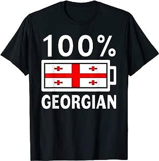 Georgia Flag | 100% Georgian Battery Power Tee T-Shirt