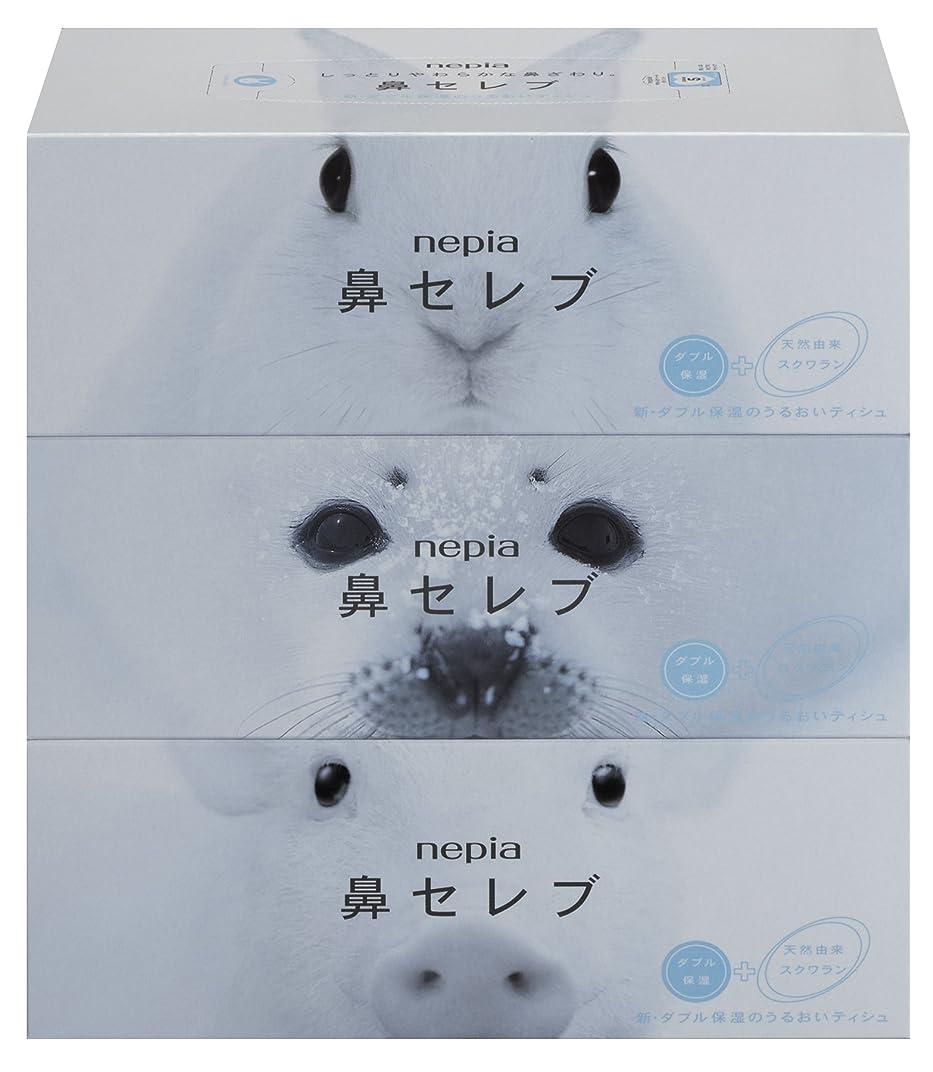 多様体しっとりアセ【ケース販売】 ネピア 鼻セレブ ティシュ 400枚 (200組) × 3個パック  × 10個入