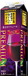 【国産ワイン売上NO.1】サントリー 酸化防止剤無添加のおいしいワイン。 贅沢ポリフェノール (コクの赤) 1800ml 紙パック
