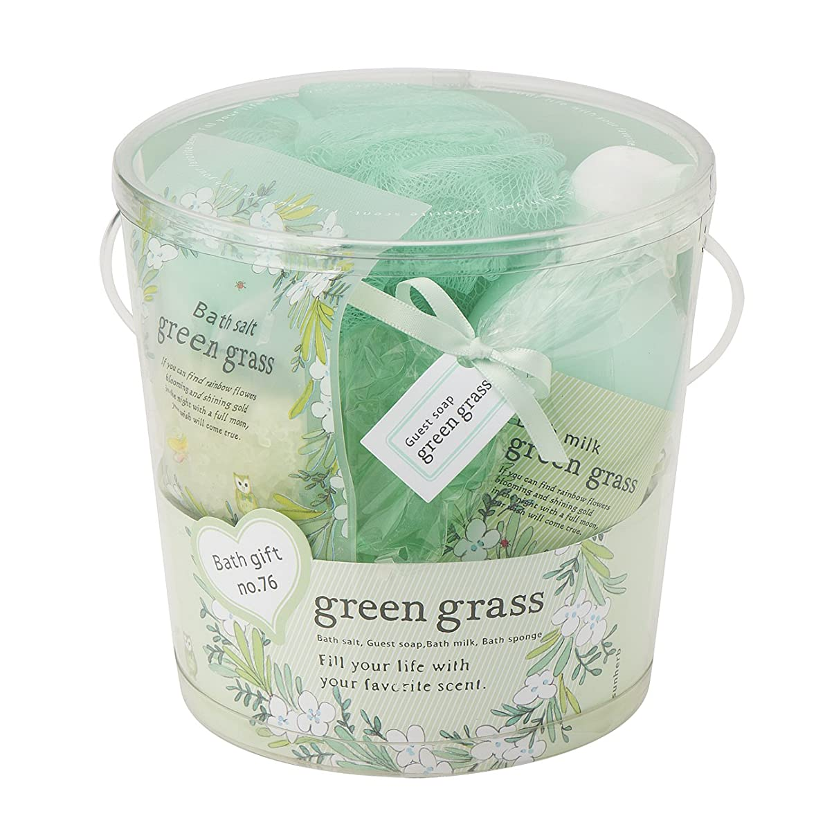 公平な実行サイズサンハーブ バスギフトNo.76 グリーングラス(バスミルク入りのボリューミーなバスセット 爽やかでちょっと大人の香り)