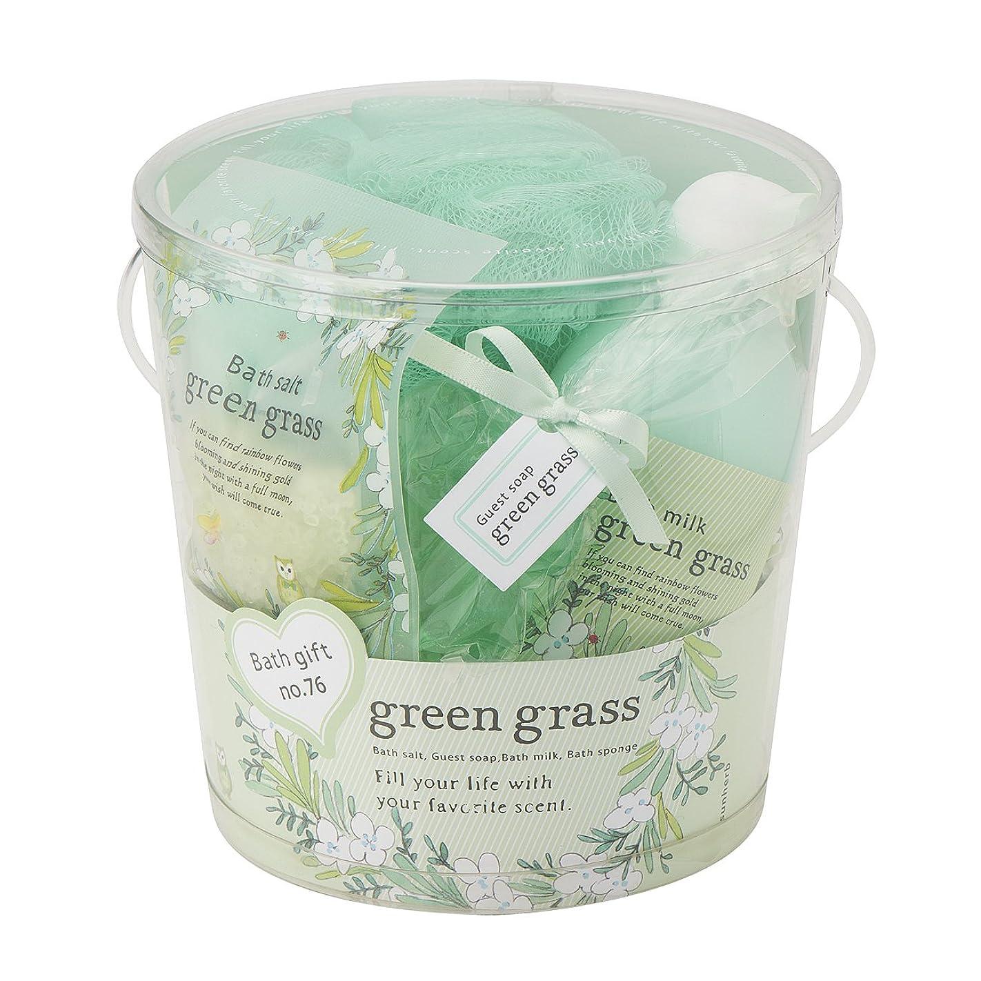 ふつう精度秘書サンハーブ バスギフトNo.76 グリーングラス(バスミルク入りのボリューミーなバスセット 爽やかでちょっと大人の香り)