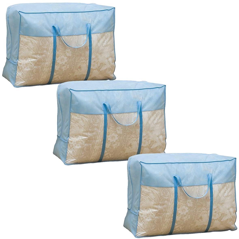 パワーセルフェザーくびれたアストロ 羽毛布団 収納袋 3枚 シングル?ダブル兼用 ブルー 不織布 持ち手付き 縦型 102-15