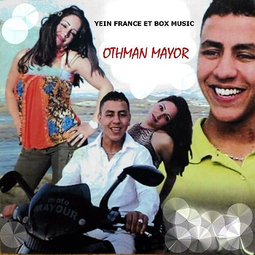 MP3 GRATUIT BNAT LYOUM TÉLÉCHARGER