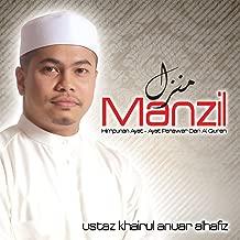 Manzil, Himpunan Ayat-Ayat Penawar Dari Al-Quran