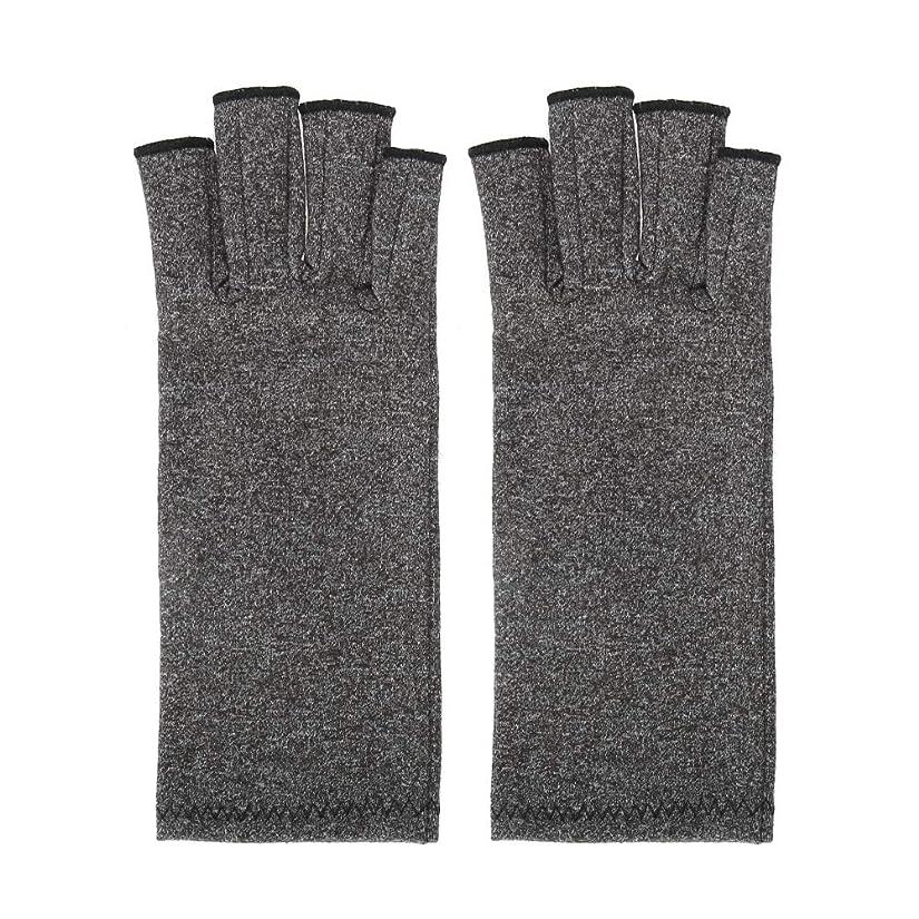 カリキュラム所得旅抗関節炎手袋抗関節炎ヘルスケアリハビリテーショントレーニング手袋圧縮療法リウマチ性疼痛