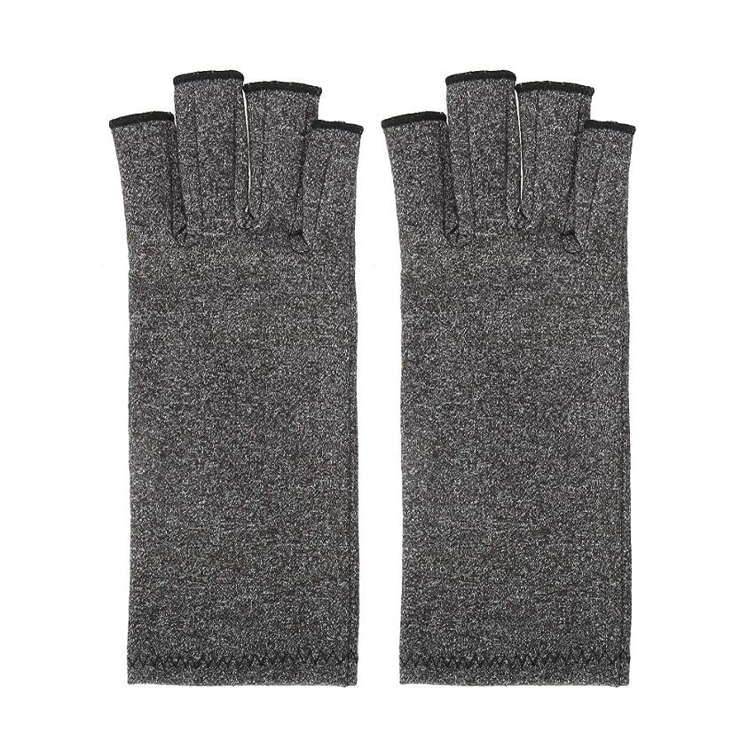 ハロウィン普通に振り子抗関節炎手袋抗関節炎ヘルスケアリハビリテーショントレーニング手袋圧縮療法リウマチ性疼痛