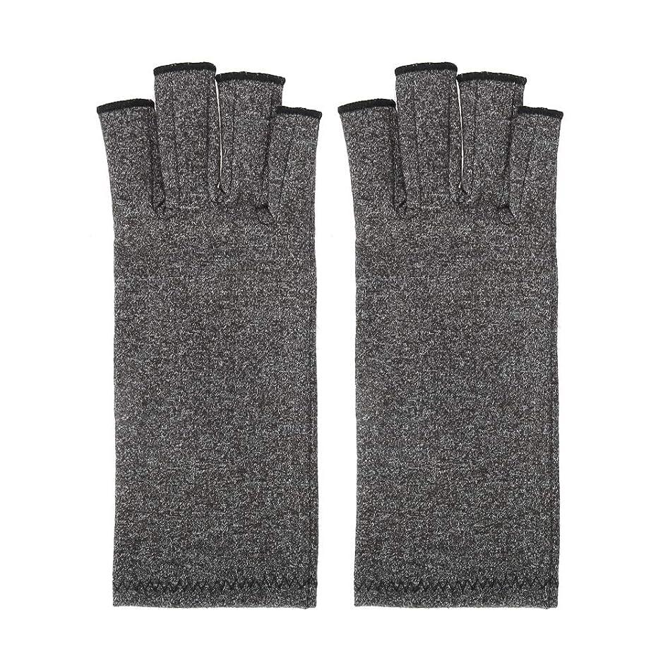 ホット製品伝統的抗関節炎手袋抗関節炎ヘルスケアリハビリテーショントレーニング手袋圧縮療法リウマチ性疼痛