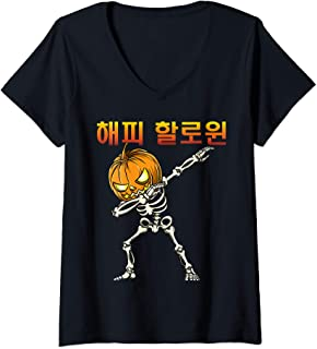 Womens South Korean Halloween Shirt Happy Halloween Hangul Costume V-Neck T-Shirt