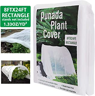 punada Premium Plant Covers Freeze Protection 8Ft x 24Ft Reusable Plant Covers for Winter Frost Freeze Protection Covers Anti-UV for Snow Animal 27ºF Frost Protection -1.33 oz/yd² (Frame not Include)