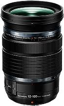 Mejor Lens Olympus 12 40 de 2020 - Mejor valorados y revisados
