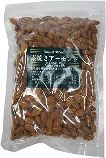 共立食品 素焼きアーモンド 500g