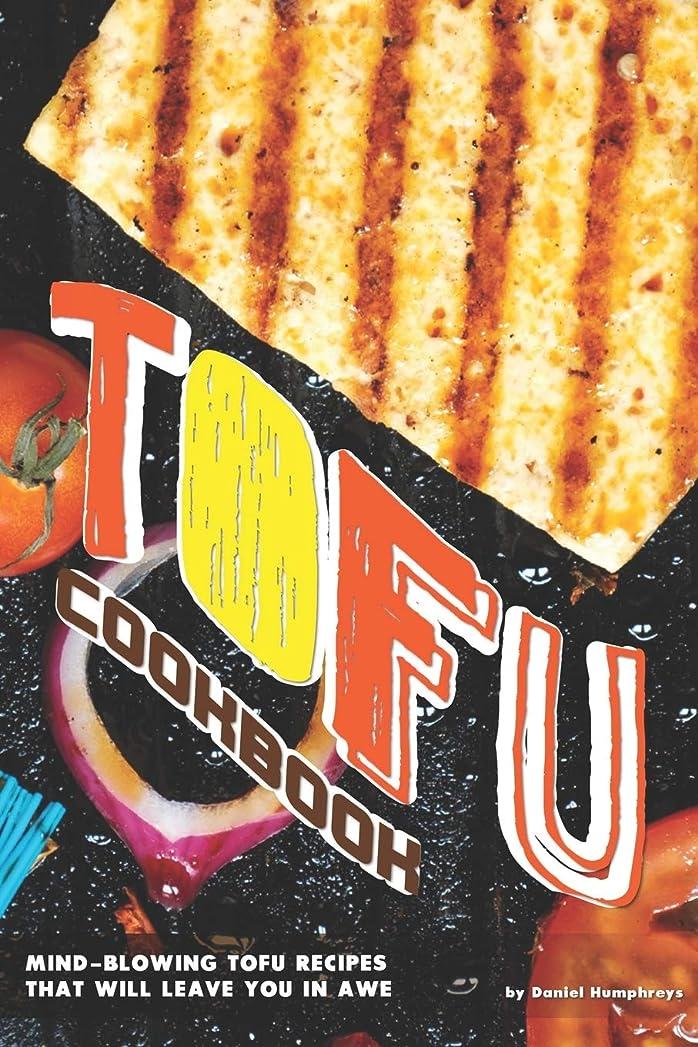 放置コンピューターゲームをプレイする脳Tofu Cookbook: Mind-Blowing Tofu Recipes That Will Leave You in Awe