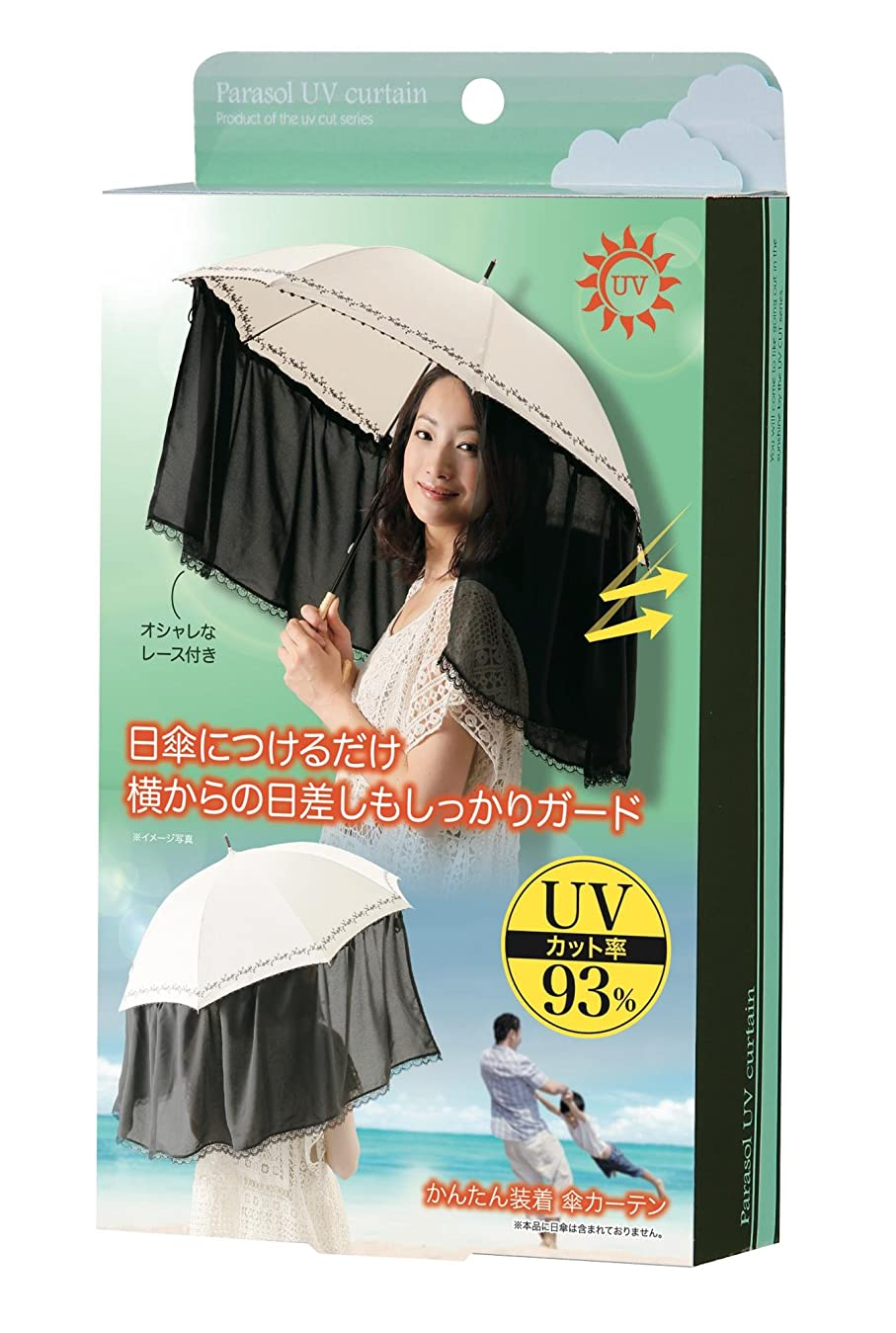 罪絡まるねじれかんたん装着 傘カーテン